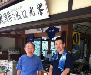 那智勝浦の地でものすごい方に出会いました。